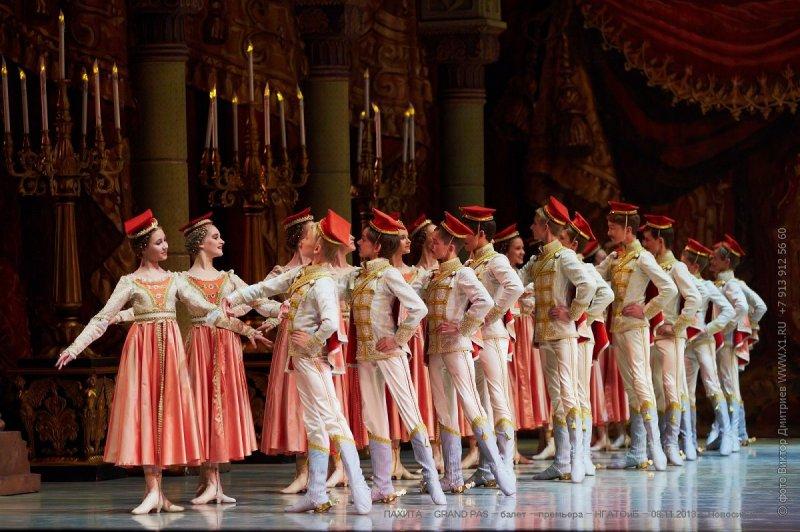 Grand pas из балета «Пахита» 00004