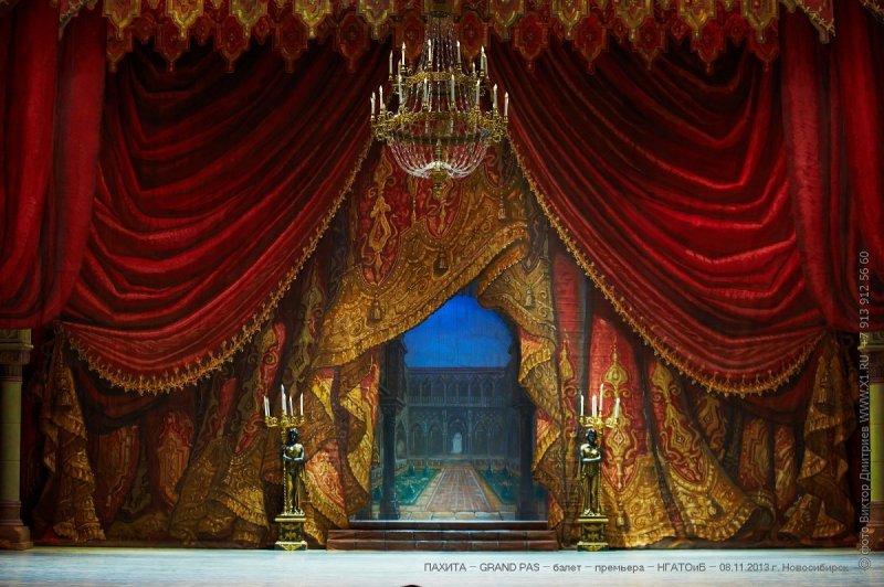 Grand pas из балета «Пахита» 00007