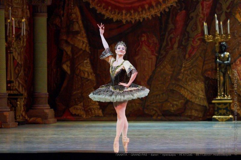 Grand pas из балета «Пахита» 00009