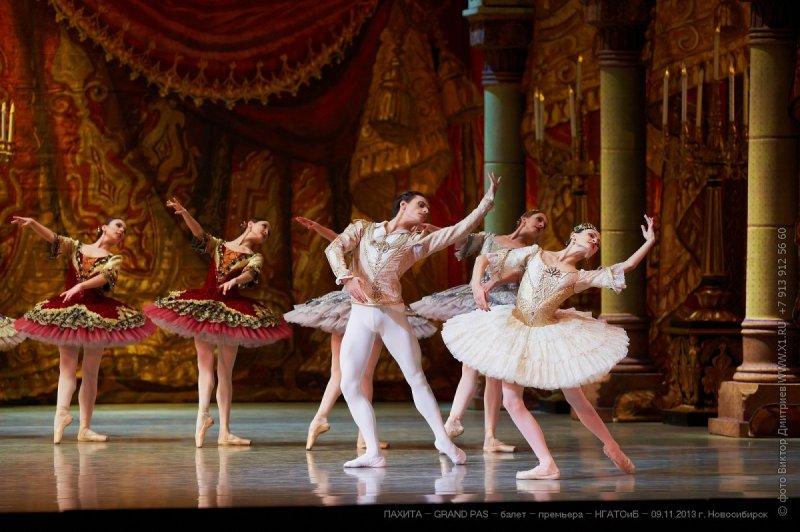 Grand pas из балета «Пахита» 00011